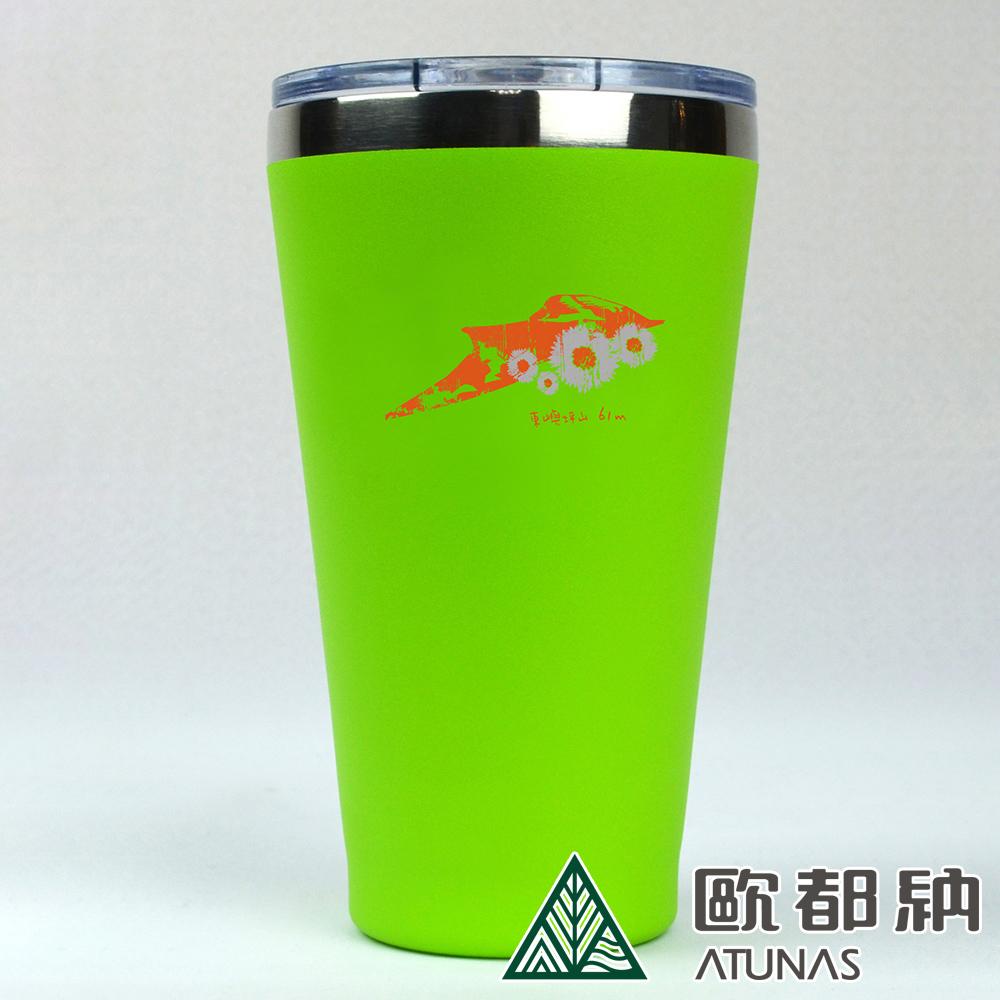 【ATUNAS 歐都納 】 東嶼坪山真空斷熱隨行杯(A6-K1908綠/不鏽鋼/保溫杯)