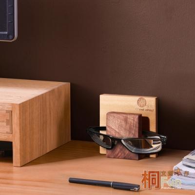桐趣-文創木作壁掛/桌上眼鏡架