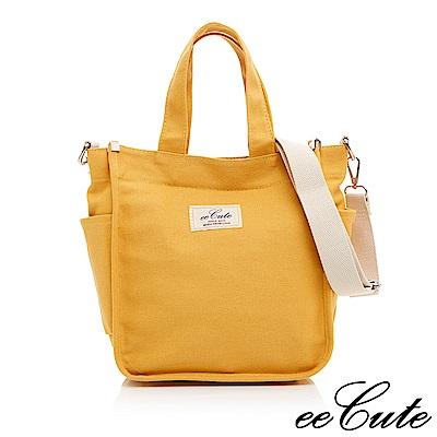 eeCute文藝簡約帆布包(手提、斜側背兩用)甜蜜黃