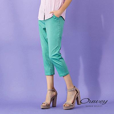 OUWEY歐薇 透氣棉質六分窄管褲(綠)