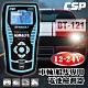 BT121汽車用車輛電池檢測器12V&24V/車用電瓶電池電壓檢測器 CCA檢測 內阻檢測 product thumbnail 1