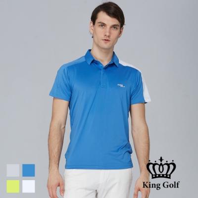 【SKY YARD 天空花園】KING GOLF單肩拼接撞色造型POLO衫-藍