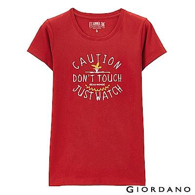 GIORDANO 女裝可愛植物印花短袖T恤-04 高貴紅