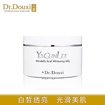 Dr.Douxi朵璽 杏仁全效煥白潤澤晶凍250g
