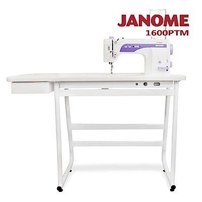 買一送一↘車樂美1600P高速直線車加送大型縫紉桌組合(1600PTM)