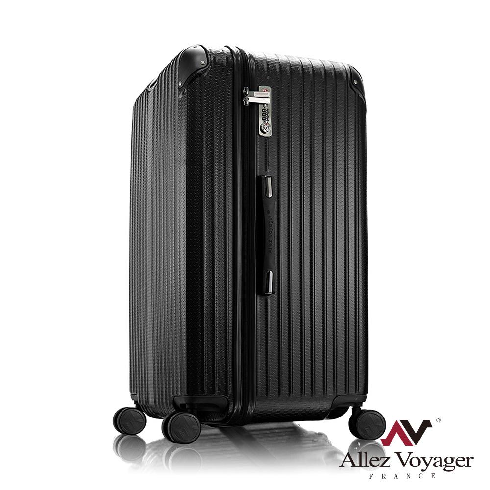 法國奧莉薇閣 29吋行李箱 PC拉鍊旅行箱 Sport運動版編織紋系列(黑色)