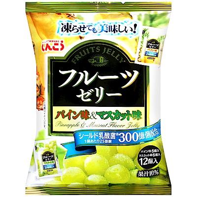 SHINKO 水果果凍[鳳梨風味&白葡萄風味](240g)