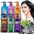 [9月DM限定] 植萃566健康護髮素/洗髮露 (多款可選)
