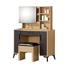 Boden-安珀3.2尺化妝桌/鏡台(贈化妝椅)-95x40x135cm