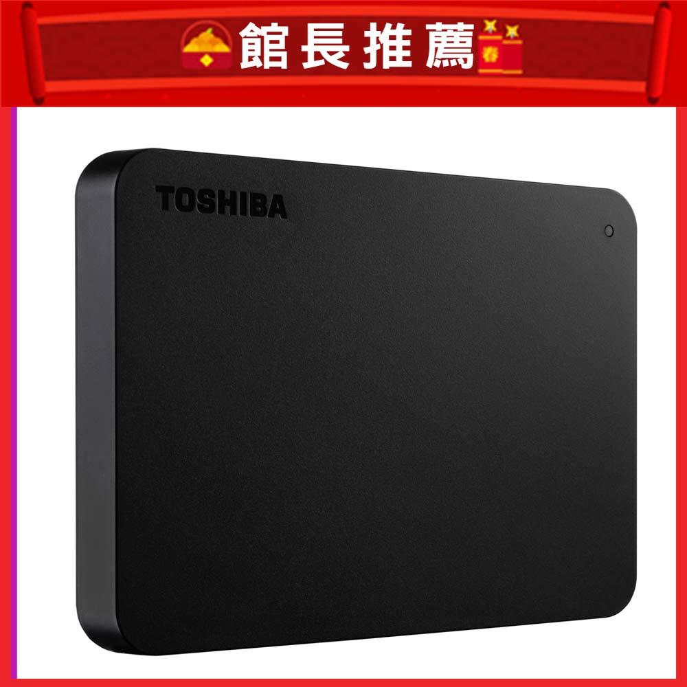 TOSHIBA A3 4TB 2.5吋行動碟 黑靚潮III