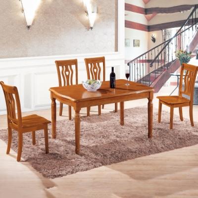 MUNA 奧斯卡4.5尺實木餐桌椅組(1桌4椅) 135X85X75cm