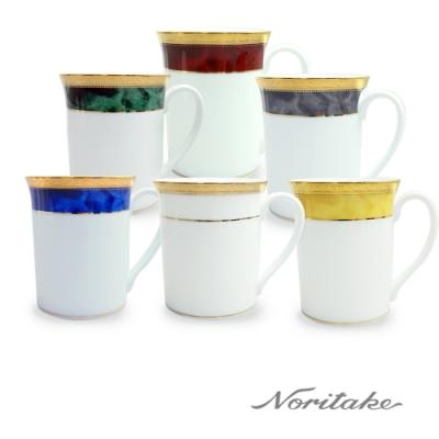 [買一送一/共兩入]【Noritake】經典皇家馬克杯