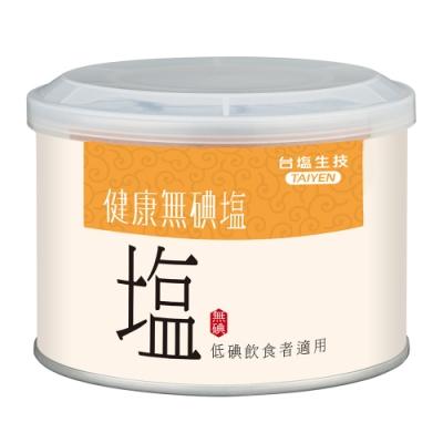 台鹽 健康無碘鹽(300g)