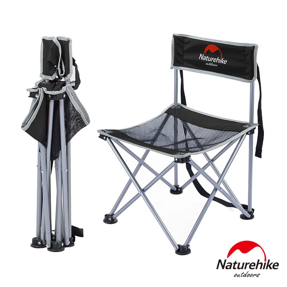 Naturehike 戶外靠背便攜式折疊椅 釣魚椅  黑色