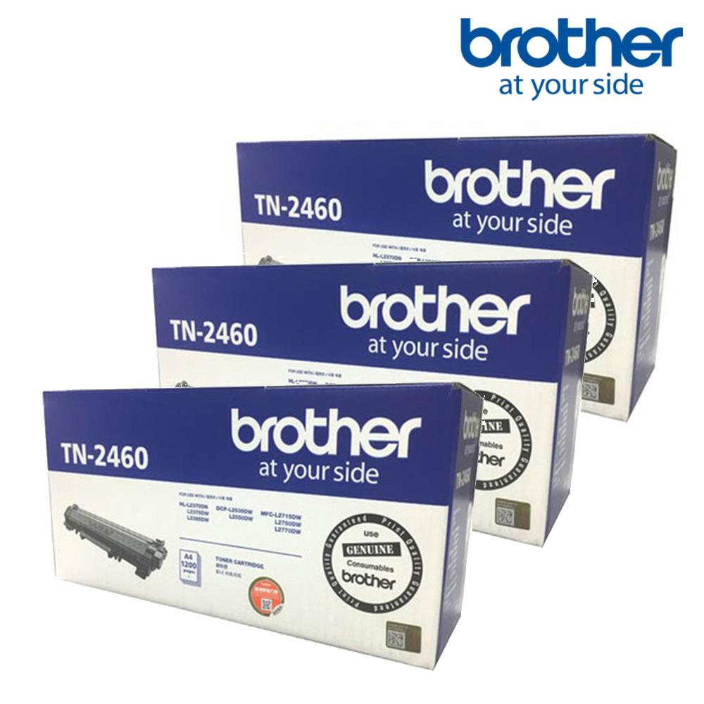 ★3入超值組★Brother TN2460 原廠碳粉匣