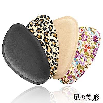 任選-足的美形 彩點系列-加厚柔軟海綿前掌墊(1雙)