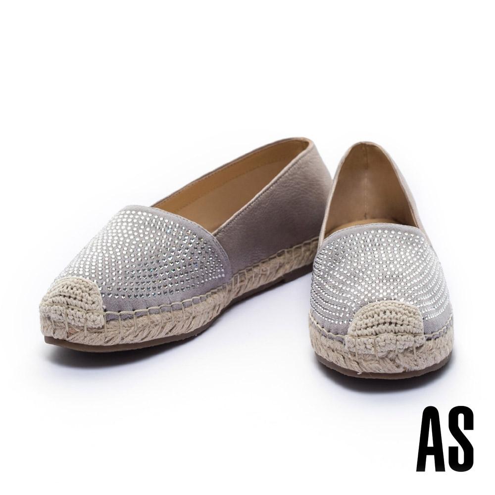 休閒鞋 AS 經典晶鑽羊皮草編厚底休閒鞋-銀