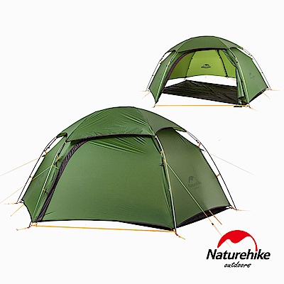 Naturehike 云峰2雙層防雨20D矽膠六角雙人帳篷 贈地席 綠色-急