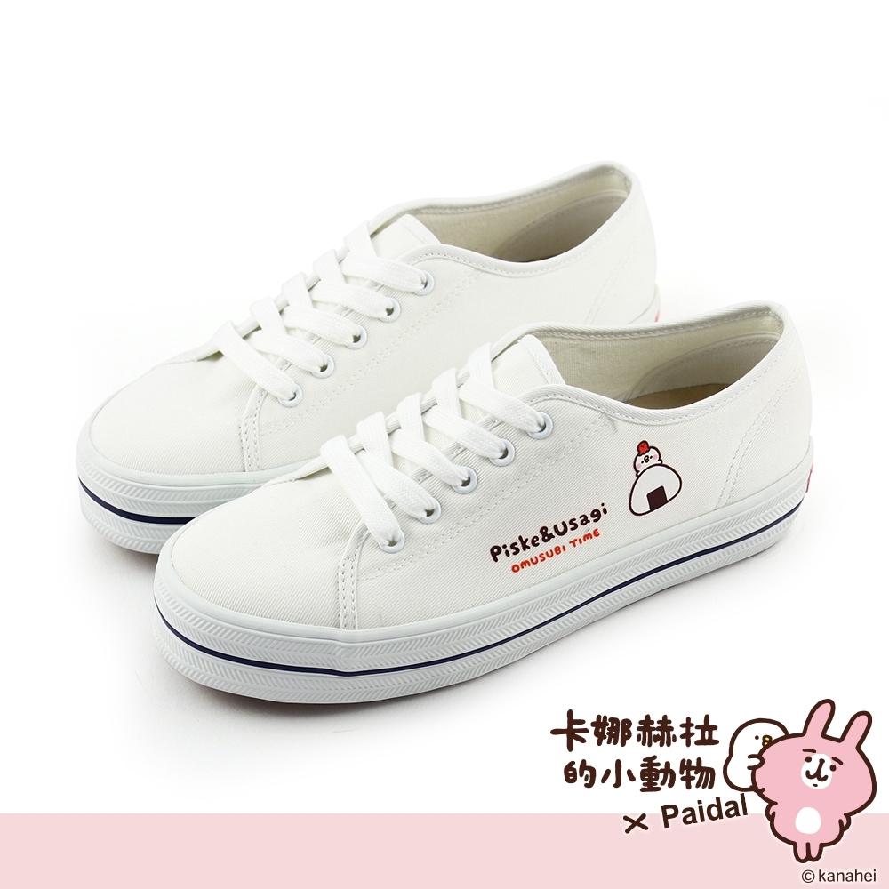 Paidal x 卡娜赫拉的小動物 飯糰好朋友厚底綁帶帆布鞋-小白鞋