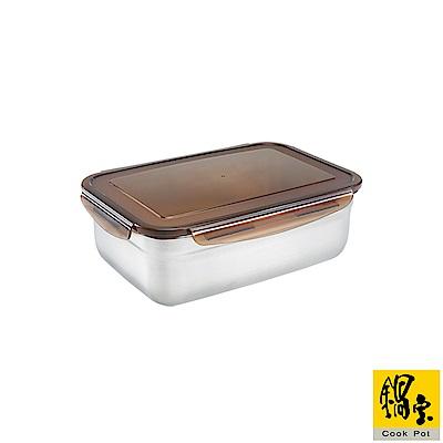 鍋寶 316不鏽鋼保鮮盒800ML-長方形 BVS-0801