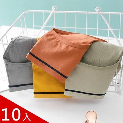 10件組★舒適新科技★ 60支精梳棉嬰兒肌柔軟無痕內褲 (顏色隨機出貨)