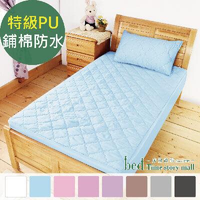 bedtime story 幻彩特級PU防水防螨保潔墊_雙人5尺床包式