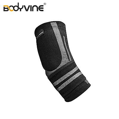 BODYVINE CT82507 超肌感貼紮護肘 / 灰色 S~XL