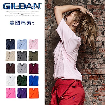 GILDAN 吉爾登情侶款美國棉素T 經典素面圓筒T 女版