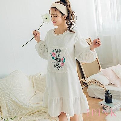 i PINK 玫瑰蜜戀 保暖水貂絨洋裝居家服睡衣(白)