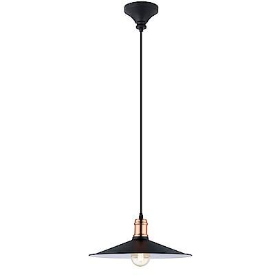 EGLO歐風燈飾 工業風黑色造型吊燈(不含燈泡)