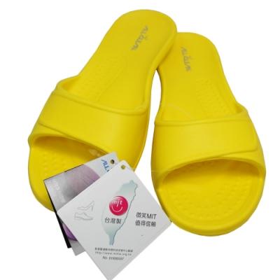 ALL CLEAN環保室內拖鞋3雙入-綠色/黃色