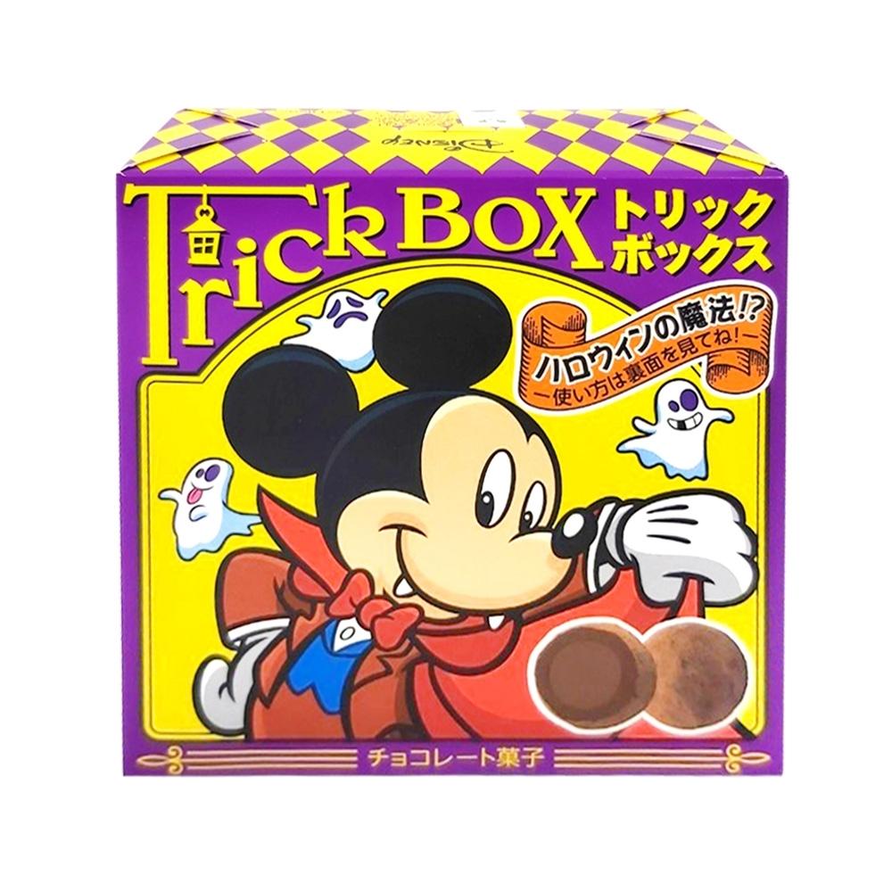 Bourbon北日本 米奇家族北日本代可可脂萬聖節魔術盒巧克力(42g)