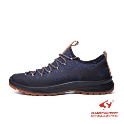 SLEADER緩震防滑透氣網布舒適休閒鞋--M56