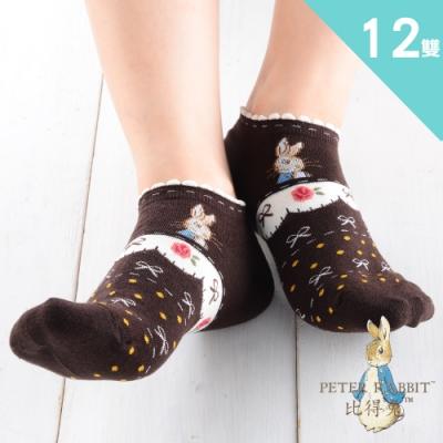 比得兔.英國品牌 [12雙入]少女細針緹花船形襪(透氣200針梳棉7832)