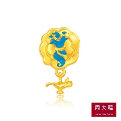 周大福 迪士尼公主系列 阿拉丁黃金路路通串飾/串珠
