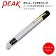 【日本 PEAK 東海產業】25x 日本製筆型簡易式顯微鏡 量測版 2036-25 product thumbnail 1