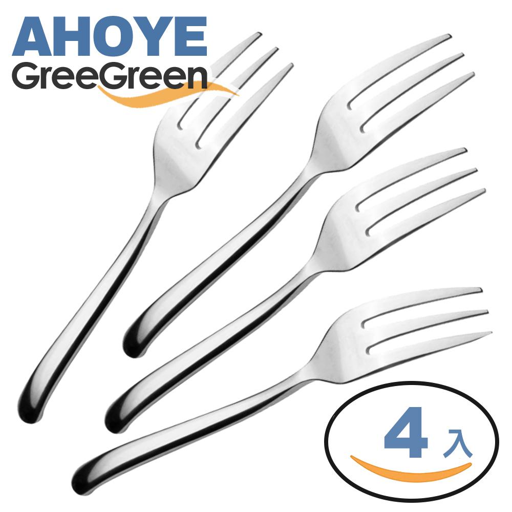 GREEGREEN 304不鏽鋼甜品叉 4入組 水果叉 叉子 餐具