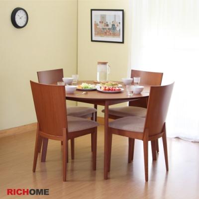【RICHOME】碧翠絲餐桌椅組(一桌四椅)120×120×75 / 46×53×87