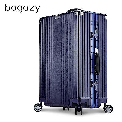 Bogazy 巨星時尚 20吋拉絲紋鋁框行李箱(軍艦藍)