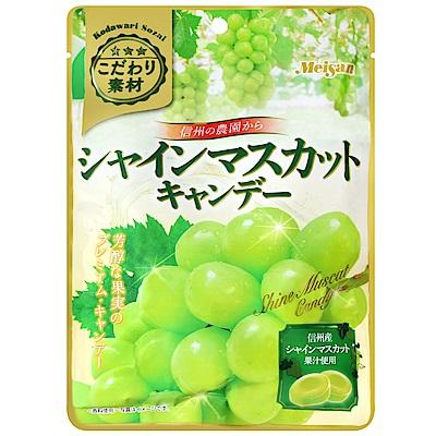明治產業 長野白葡萄糖果(81g)