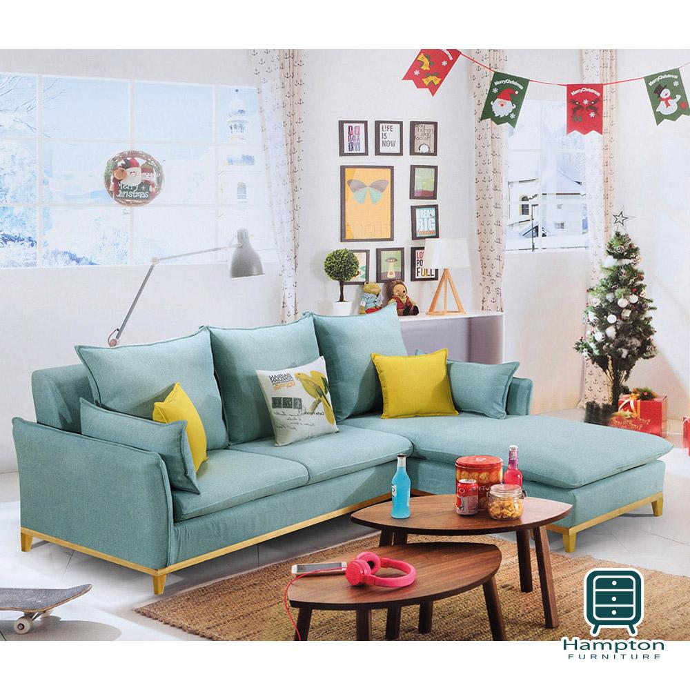 漢妮Hampton翠絲特系列L型實木底架布沙發(面右)