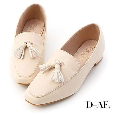 D+AF 學院好感.小流蘇方頭低跟樂福鞋*米