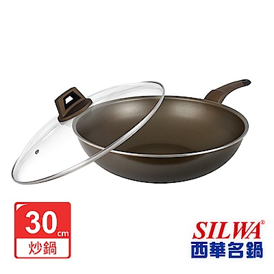SILWA西華 好料理不沾炒鍋30cm 買就送 西華不沾鍋專用鏟