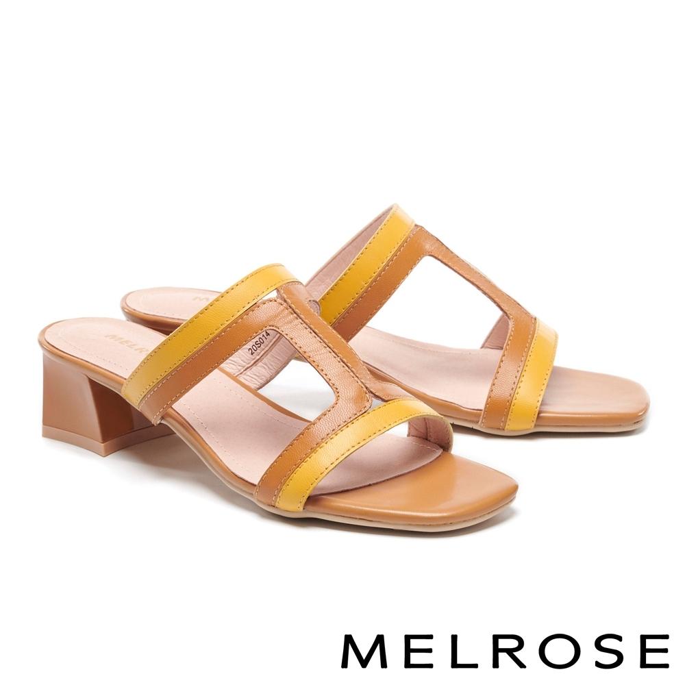 拖鞋 MELROSE 時髦亮麗羊皮雙色拼接工字造型方頭低跟拖鞋-黃