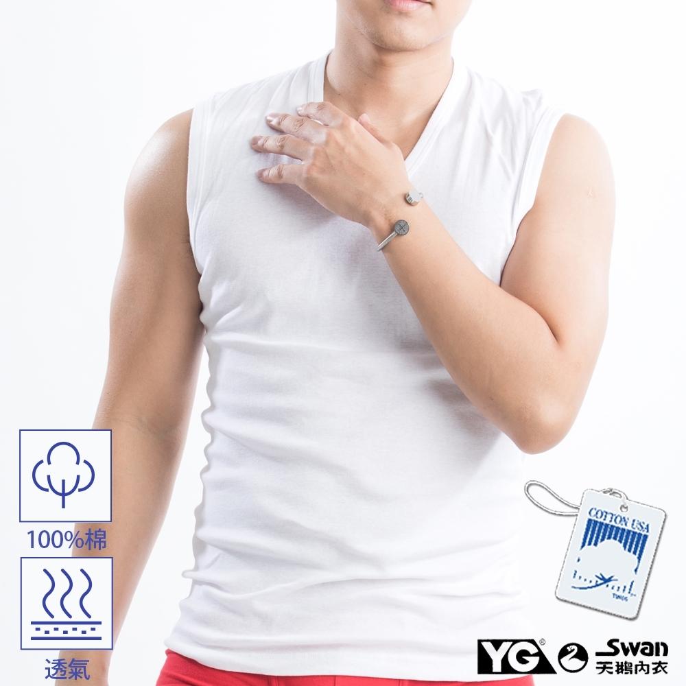 YG天鵝內衣 100%純棉白色無袖衫-單件
