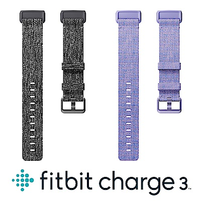 Fitbit Charge3 編織紋錶帶