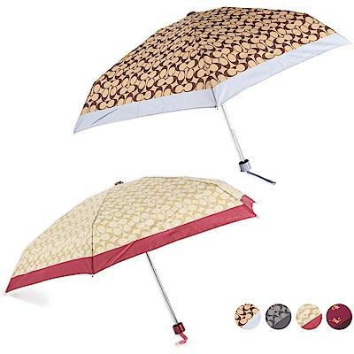 [雨季限定]COACH經典LOGO輕便晴雨傘-多款選