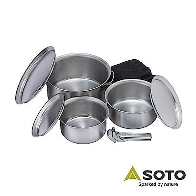 SOTO 戶外不袗鍋具8件組 ST-950
