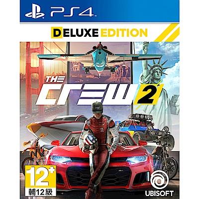 飆酷車神 2 豪華版 中文版 PS4