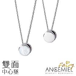 Angemiel安婕米 Fairy精靈項鍊 Miracle 小 中心墜(母貝.銀)